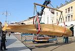 L'architettura a tavola - Dopo Padova e Verona è arrivato anche a Belluno il «Tavolo dell'Architettura», un elemento di arredo urbano progettato da Zaha Hadid Architects per il Premio Biennale di Architettura «Barbara Cappochin».