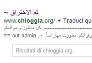 Scritte arabe sul sito del ComuneAttacco hacker a Chioggia