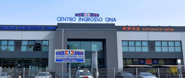 Multa record di 1 2 milioni di euro al centro ingrosso for Centro ingrosso arredamenti di firma