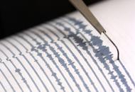 Terremoto nell'alto GardaScossa di 3,6 avvertita anche in città