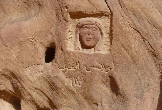 Il deserto di Wadi Rum. Il ritratto di Lawrence d'Arabia